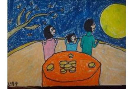 中秋节绘画作品图片-全家共赏月