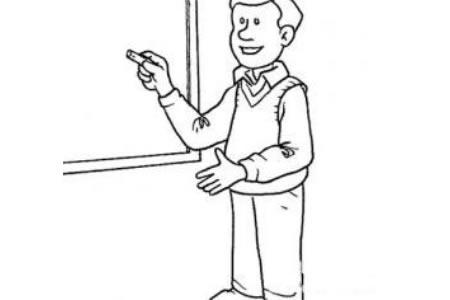 最难忘的老师 男老师简笔画