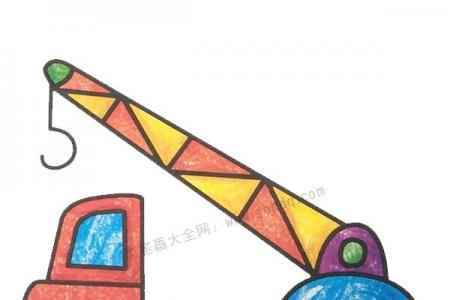 幼儿学画吊车2