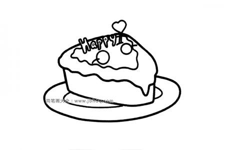 简笔画图片美味的蛋糕