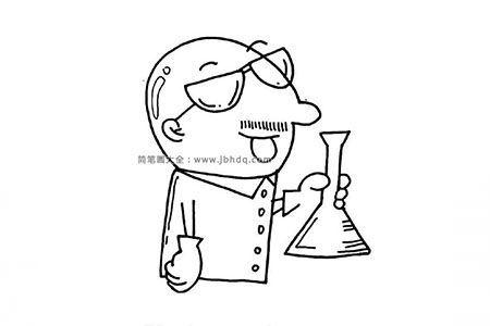 化学老师简笔画图片