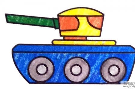 好看的坦克简笔画图片