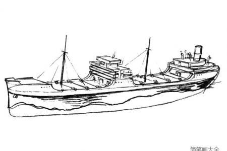 轮船就简笔画步骤