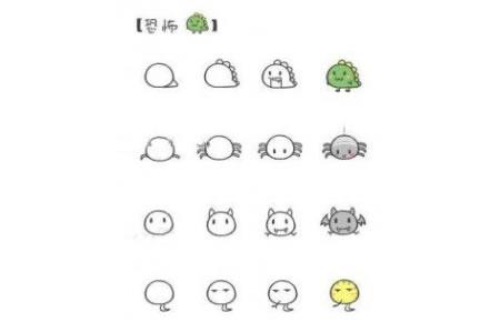 日系恐龙简笔画教程