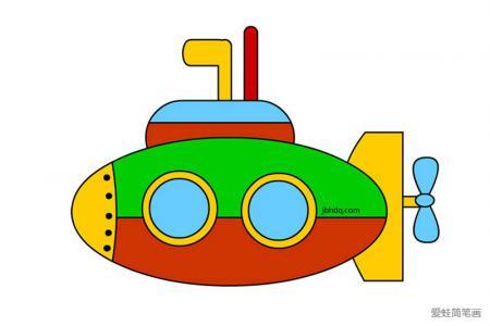潜水艇简笔画带颜色