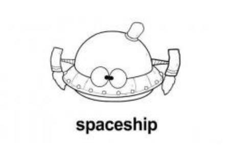 宇宙飞船5