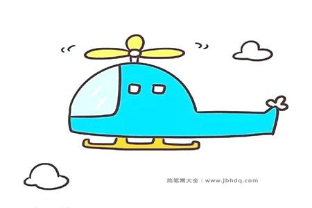 9步画出漂亮的直升飞机简笔画