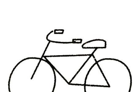 自行车简笔画大全及画法步骤