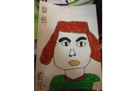 雷锋主题儿童画-我心中的雷锋