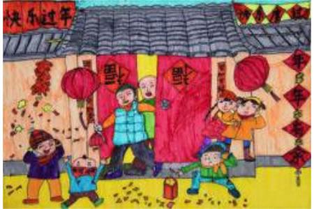 儿童画快乐过新年