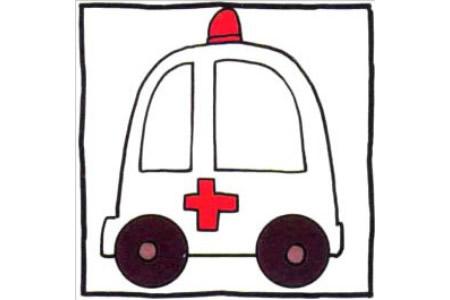 四步画出可爱简笔画 十万火急的救护车
