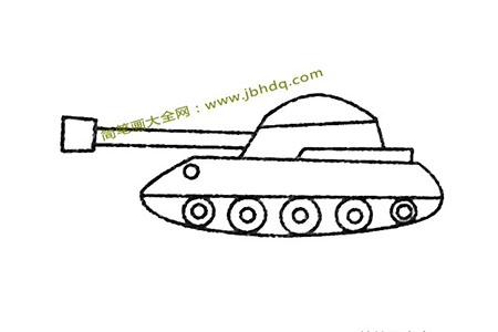 坦克简笔画大全及画法步骤