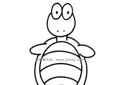 四步画出可爱的卡通乌龟