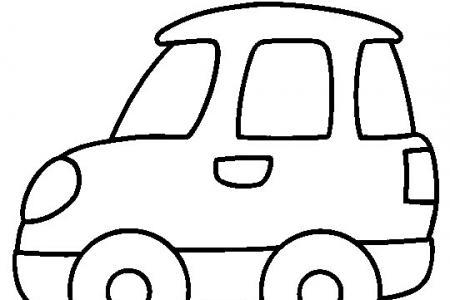 玩具小汽车简笔画