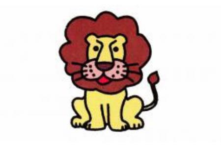 简笔画狮子的画法