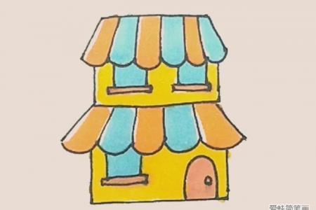简笔画之小楼房
