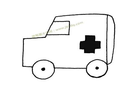 超简单救护车简笔画图片