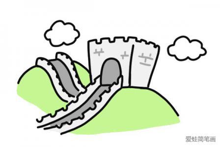 长城简笔画绘画步骤