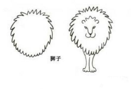 两步画狮子