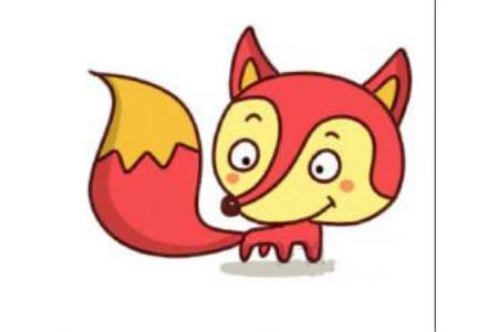 小狐狸简笔画教程