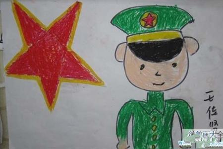 幼儿园大班八一建军节儿童画图片:解放军叔叔