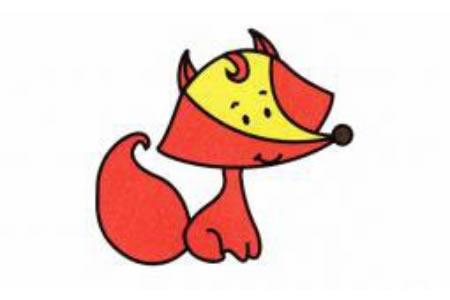 小狐狸简笔画画法