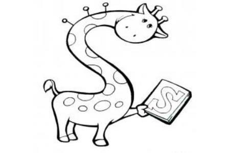 长颈鹿卡通形象一简笔画