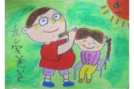儿童画爸爸和我