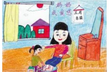 庆祝妇女节儿童画-妈妈我爱你