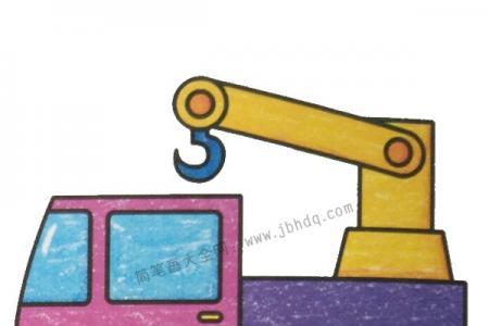 幼儿学画吊车