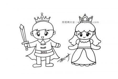 王子和公主的简笔画