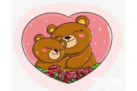 母亲节绘画素材 熊妈妈和熊宝宝简笔画图片