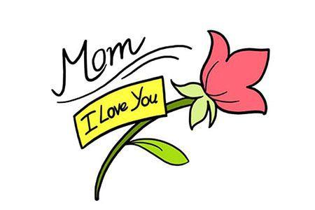 我爱你妈妈,母亲节花朵简笔画