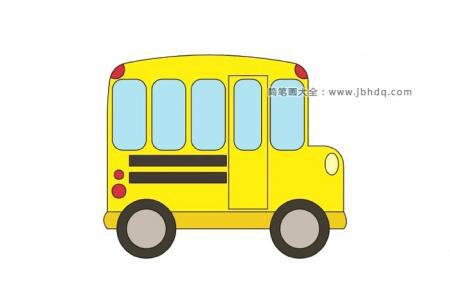 校车的画法及步骤图