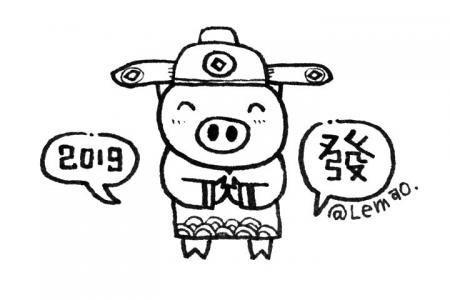 小猪简笔画「猪年绘画素材」