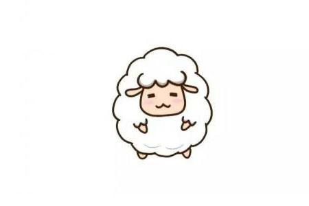 小绵羊简笔画教程