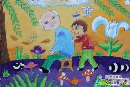 给爷爷捶捶背三年级重阳节的画图片展示