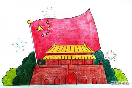 国庆主题儿童简笔画