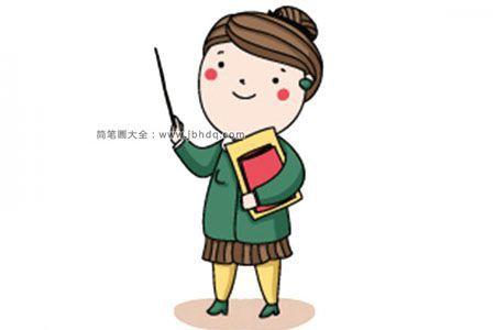 Q版老师简笔画图片