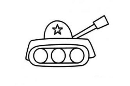 幼儿简单坦克简笔画