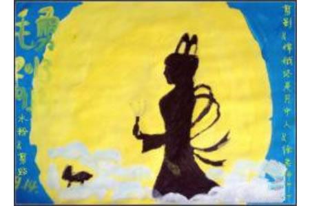 庆祝中秋节儿童画-幸福的中秋佳节