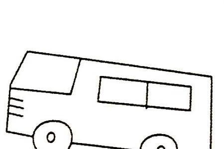 公交车简笔画大全及画法步骤