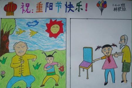 重阳节儿童画作品-我陪爷爷晨练