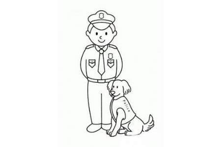 警察与警犬简笔画
