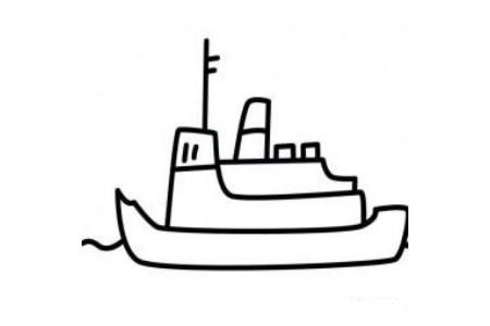 教你画大轮船简笔画