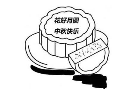 盘子里的月饼简笔画图片