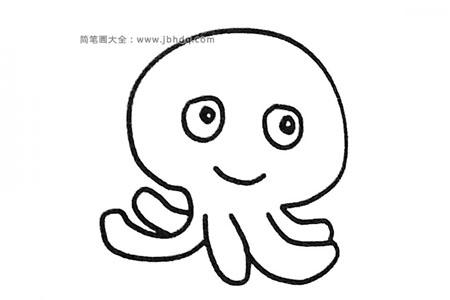 四步画出可爱的卡通章鱼