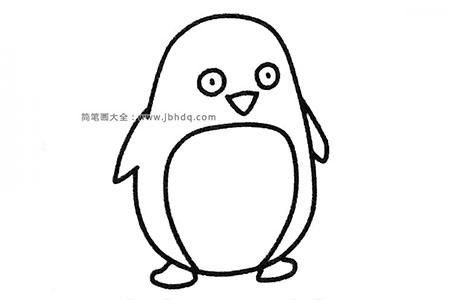 四步画出简单的企鹅