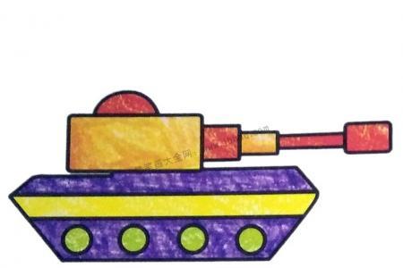 玩具坦克简笔画图片