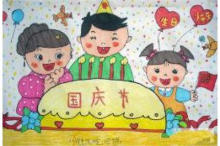 祖国生日快乐,国庆节主题儿童画作品欣赏